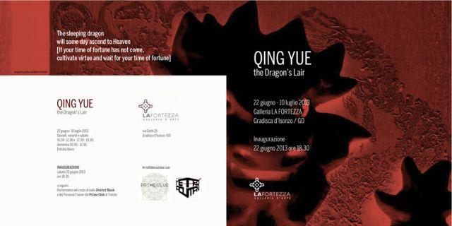 Qing Yue