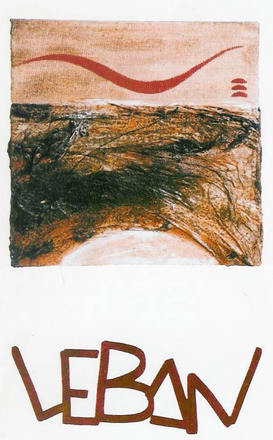 Lo spazio e il colore - Cristiano Leban
